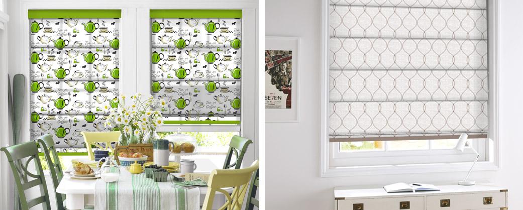 Romex blinds